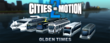 Купить Cities in Motion 2: Olden Times