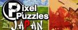Купить Pixel Puzzles: Japan