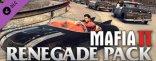 Купить Mafia II DLC - Renegade Pack . Дополнение