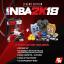 Лицензионный ключ NBA 2K18 - Legend Edition