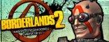 Купить Borderlands 2: Наборы спецназовца. Дополнение. Набор «Спецназовец - симпатяга»