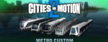 Купить Cities in Motion 2: Metro Madness