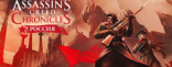 Купить Assassin's Creed Chronicles: Россия