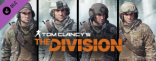 Купить Tom Clancy's The Division - Marine Forces Pack. Дополнение