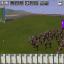 Medieval: Total War. Gold Edition для PC