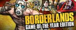 Купить Borderlands: Game of the Year