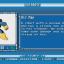 Код активации Mega Man Legacy Collection