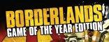 Купить Borderlands: Game of the Year Edition (для Mac)