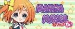 Купить Manga Maker ComiPo