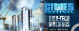 Купить Cities: Skylines - Content Creator Pack: High-Tech Buildings