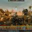 Скриншот из игры Total War: WARHAMMER II - Rise of the Tomb Kings