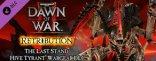 Купить Warhammer 40000: Dawn of War II: Retribution – Набор «Экипировка Тирана Улья»