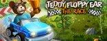Купить Teddy Floppy Ear - The Race
