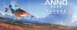 Купить Anno 2205 - Tundra. Дополнение