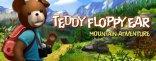Купить Teddy Floppy Ear - Mountain Adventure