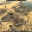 Купить Total War: ATTILA - набор Культура империй пустынь