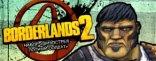 Купить Borderlands 2 Набор «Шизострел - потный солдат». Дополнение