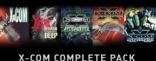 Купить X-Com Complete Pack