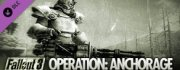 Fallout 3: Operation Anchorage. Дополнение