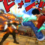 Код активации One Piece Burning Blood. Season Pass