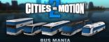 Купить Cities in Motion 2: Bus Mania