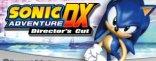 Купить Sonic Adventure