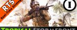 Купить Tropical Stormfront