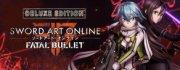 Sword Art Online: Fatal Bullet - Deluxe Edition