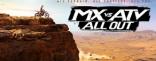 Купить MX vs ATV – All Out