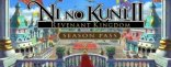 Купить Ni No Kuni II: Revenant Kingdom - Sesson Pass