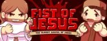 Купить Fist of Jesus
