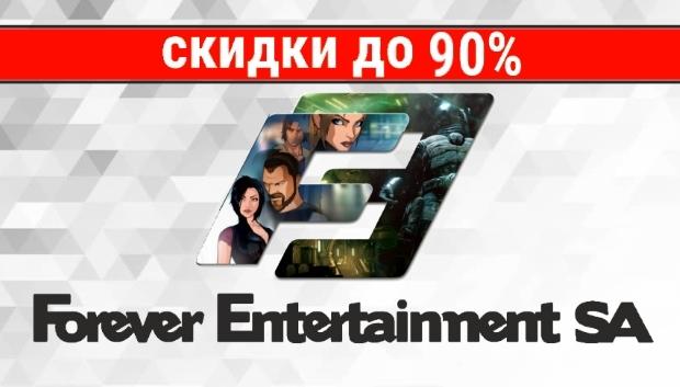 Распродажа от Forever Entertainment с 16 - 22 Июля. Скидки до 90%