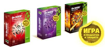 «Коробка Dr.Web = Безопасность + Игра» от Gama-Gama и Dr.Web.