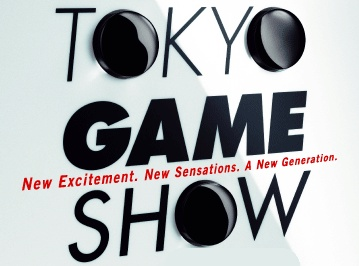 Toky Game Show 2011