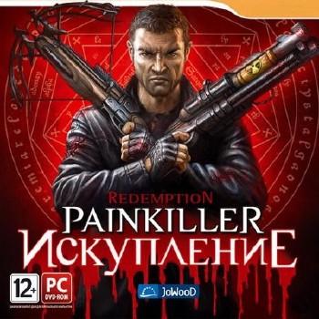 """FPS """"Painkiller: Искупление"""" в продаже"""