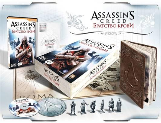 Assassin's Creed:Brotherhood