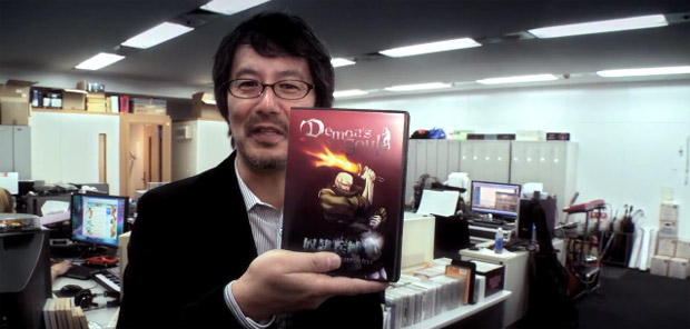 Eiichi Nakajima From Software