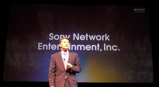 Sony Entertainment Network.